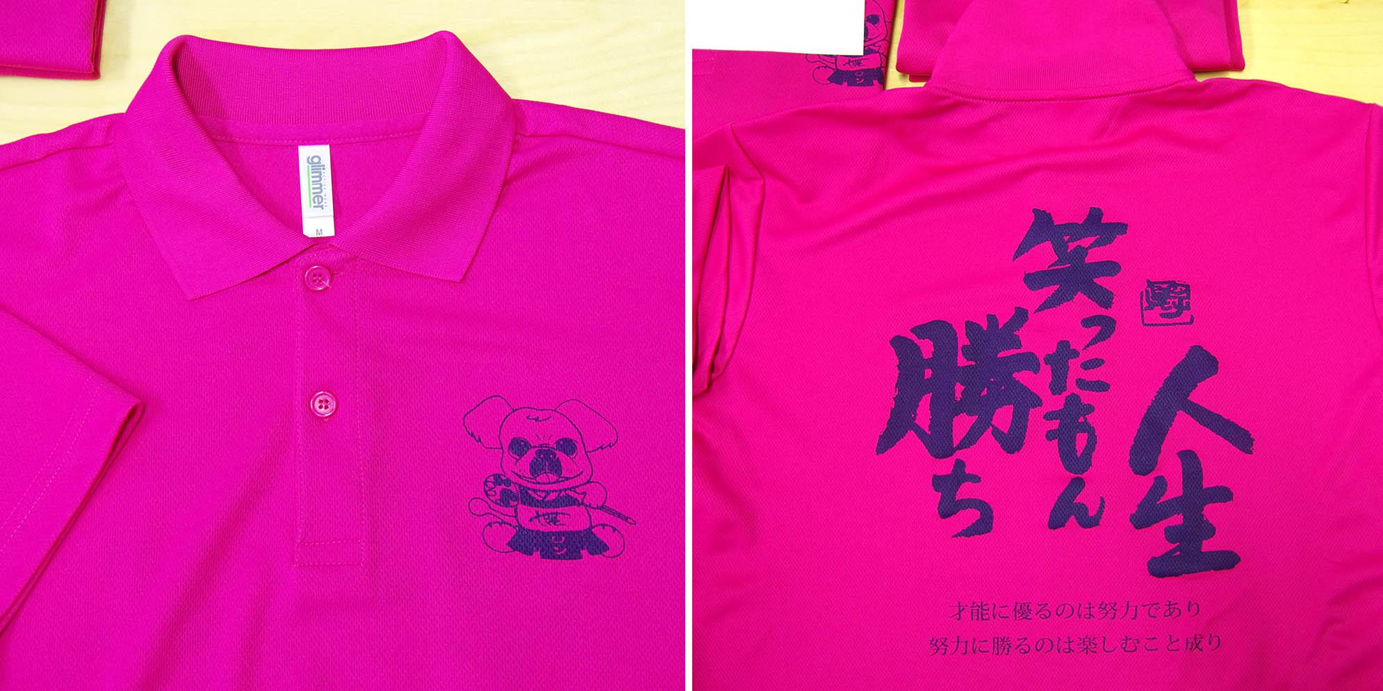 剣道教室のチームユニフォーム